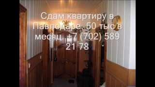 видео аренда квартир бесплатные объявления
