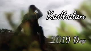 Un kaiya pudichitha  album sog(lyrics)