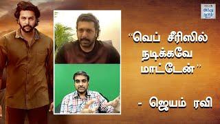 i-wont-act-in-ott-content-jayam-ravi-interview-bhoomi-nidhhi-agerwal-lakshman-d-imman-selfie-review