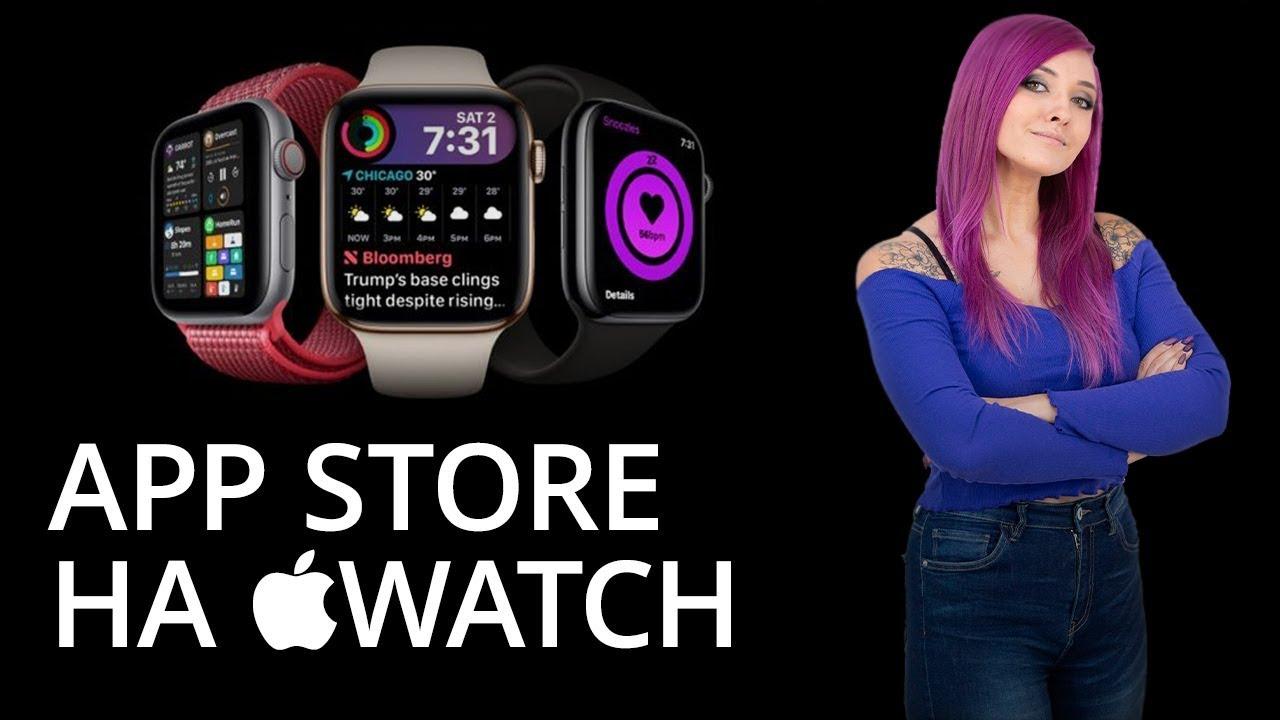 7bc61e8f Архивы Apple Watch - Фильмы для iphone онлайн бесплатно без регистрации и  смсФильмы для iphone онлайн бесплатно без регистрации и смс