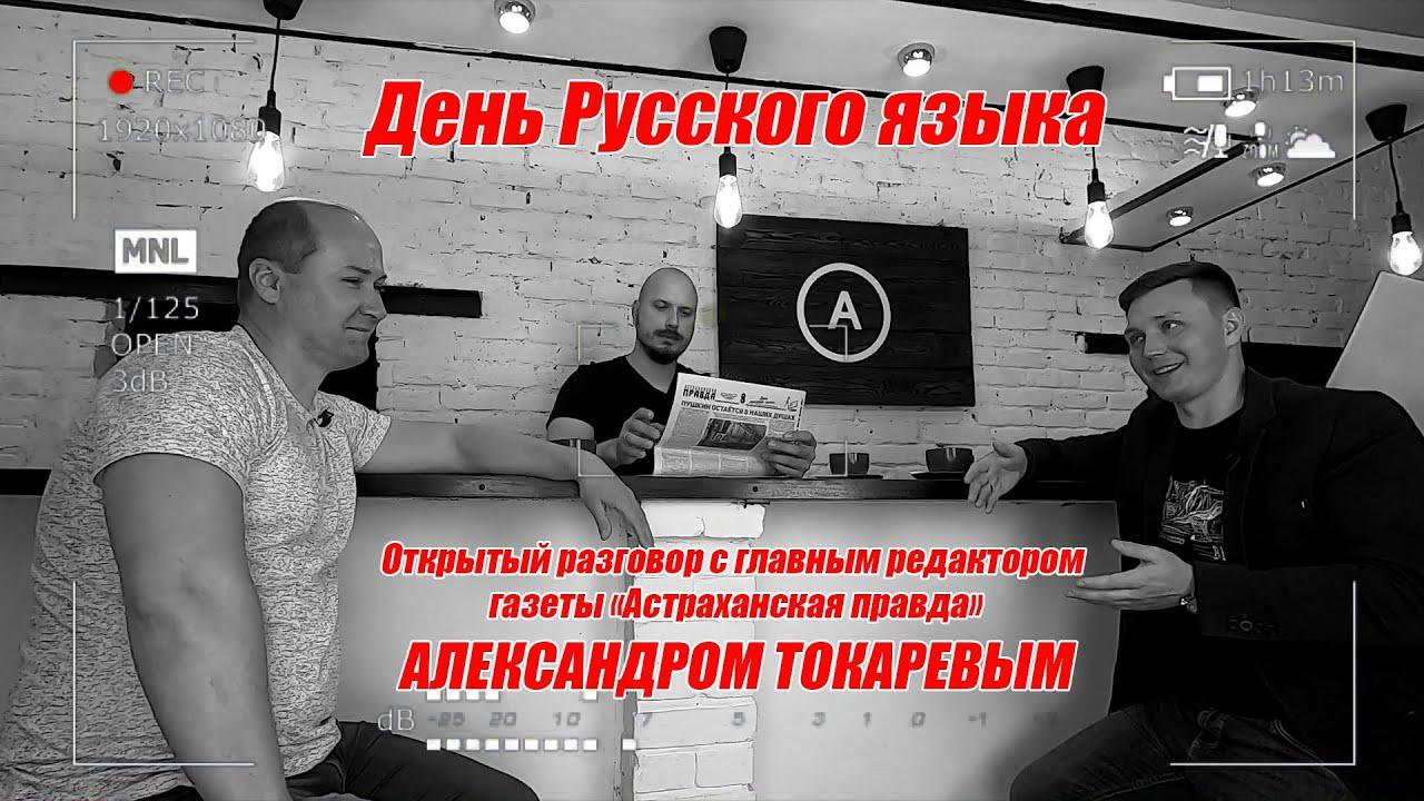 гей видео с разговорами на русском языке