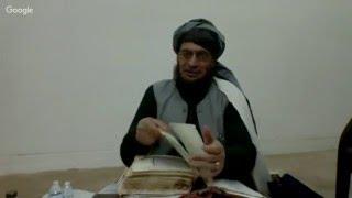 Tafseer Surah Al-Ikhlas by Sh. Qazi Fazlullah (DB) 1/22/16