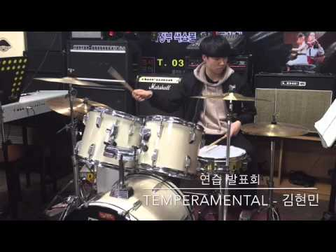 드럼 연주 drum # Mr.Big temperamental...