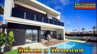 Новая недвижимость в Испании 2018, виллы с бассейном на побережье Коста Бланка(, 2018-02-23T15:45:34.000Z)