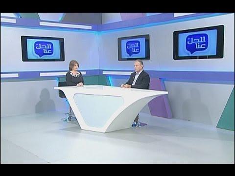 Al Hal Enna - 20/01/2017
