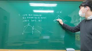 2020 3월 고1 모의고사 (수학)의 사본