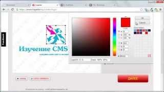 Урок 8 - Создание логотипа сайта и иконок соцсетей(, 2014-03-08T19:58:37.000Z)