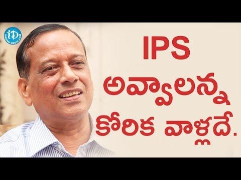 వాళ్ళు IPS అవ్వలన్న కోరిక వాళ్లదే..నాది కాదు - Retd DGP AK Mohanty   Crime Diaries With Muralidhar