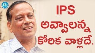 Gambar cover వాళ్ళు IPS అవ్వలన్న కోరిక వాళ్లదే..నాది కాదు - Retd DGP AK Mohanty | Crime Diaries With Muralidhar