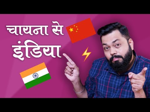 Buying Products Online From Chinese E-Commerce Websites?? DO WATCH THIS ⚡⚡⚡