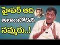 హైపర్ ఆది ఎలాంటోడో తెలిస్తే శభాష్ అంటారు | Jabardasth Raising Raju About Hyper Aadi | Telugu World