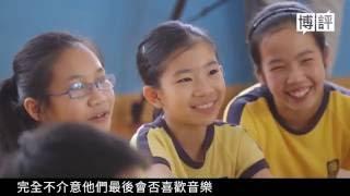 Publication Date: 2016-08-22 | Video Title: 【黃家正 x 鮮魚行學校】分享音樂很快樂