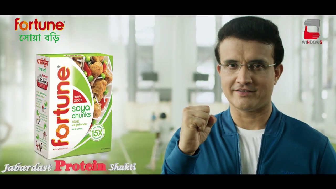 SOURAV GANGULY | FORTUNE SOYA BARI COMMERCIAL MAKING  | NANDITA | SHIBOPROSAD | WINDOWS