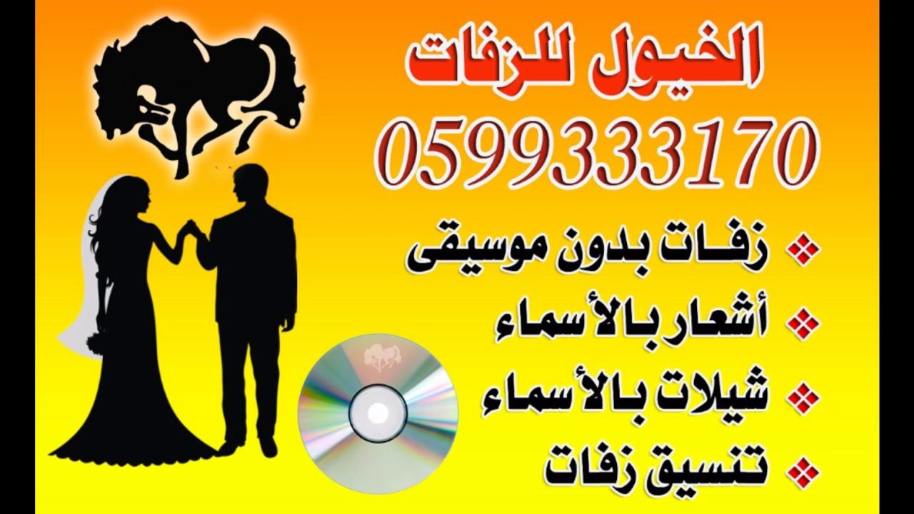 شعر باسم فاطمه ومحمد Youtube