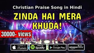 ZINDA HAI MERA KHUDA - Excellent Christian Praise Song in Hindi from Then Sings My Soul concert