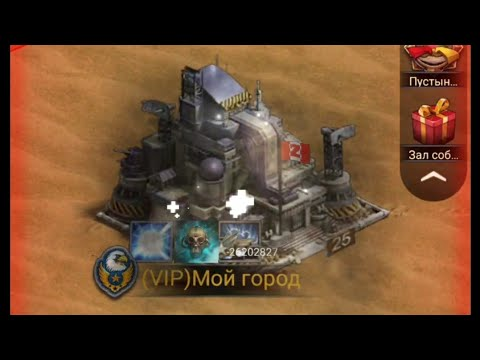 Last Empire War-Z: CRAZY WAR IN BASE 25 Lvl/ СУМАСШЕДШАЯ ВОЙНА В ОАЗИСЕ