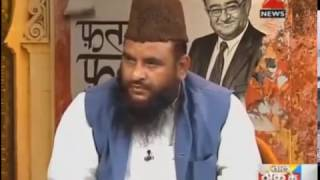 When Molana picked stick to hit muslim woman in live news show