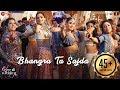 Bhangra Ta Sajda | Veere Di Wedding | Kareena, Sonam, Swara, Shikha| Neha Kakar,Romy,Shashwat,Gaurav