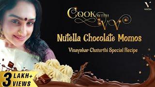 Nutella Chocolate Momos | Vina…