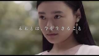 映画『十年 Ten Years Japan』予告編