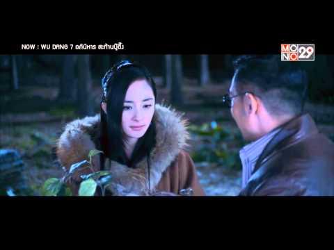 ดูช่อง mono29 TV Online ดูฟรีทีวีดิจิตอล ช่อง mono29