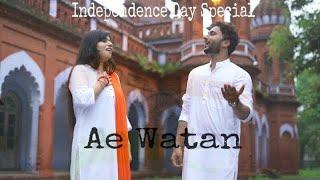 Ae Watan | 2021 | Raazi | Arijit singh | Mayank Saxena