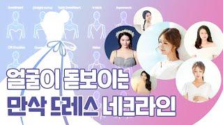 [베이비유] 셀프 만삭촬영 드레스 선택 방법! ✨ #만…
