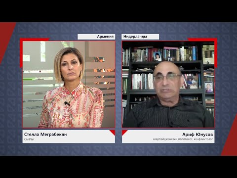 Юнусов: Третья карабахская война неизбежна, мы идем по кругу