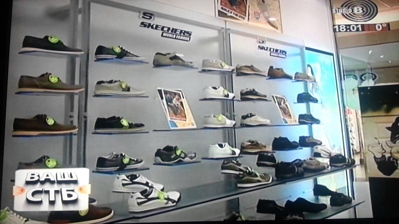 office shoes dublin. Office Shoe Shop. Shop C Shoes Dublin