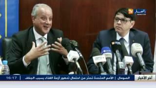 """القرض الشعبي الجزائري يمضي إتفاقية شراكة لتمويل مشروع مصنع """"سوفاك"""""""