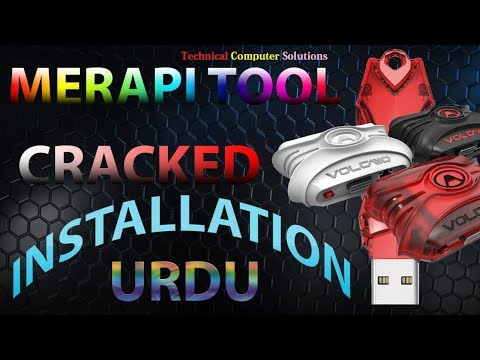 How To Use Merapi Tool 1.2.8 Without Box Volcano Merapi Tool Crack - 동영상