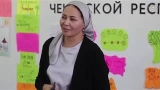 Завершился семинар «Тренинг как метод обучения и инструмент дополнительного образования».