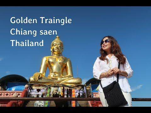 Golden Triangle Chiang saen Thailand.ສາມຫຼ່ຽມທອງຄຳ ປະເທດໄທ.