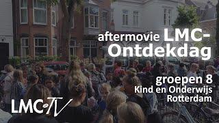 Aftermovie LMC-ontdekdag 2019