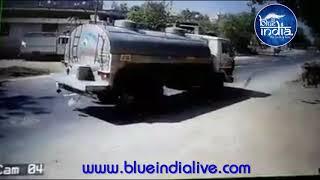 Gau Mata | Gujrat | JunaGarh | Blue India | accident | Truck | Dangerous