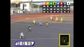 2013.9.21 飯塚オートレース場 第56回GⅠダイヤモンドレース 初日 第7R ...