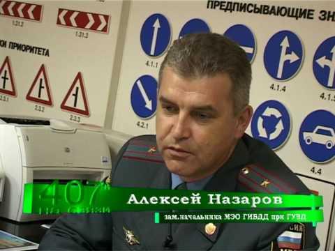 Автошкола Мастер-класс Нижний Новгород