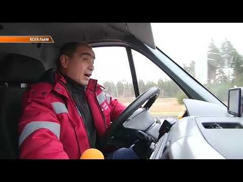 Как стать водителем скорой помощи в москве