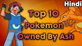 Download Video Top 10 Strongest Pokemon Owned By Ash In Hindi MP3 3GP MP4
