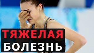 Аделина Сотникова рассказала о серьезных проблемах со здоровьем Сотникова завершила карьеру