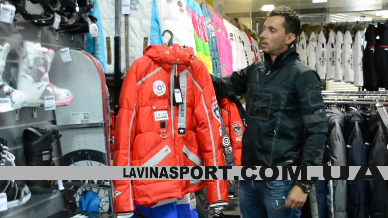 Скидки на горнолыжные куртки для мужчин каждый день!. Большой выбор, бесплатная доставка по россии!