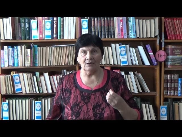 Изображение предпросмотра прочтения – ЛюдмилаЯкунина читает произведение «Разговор с товарищем Лениным» В.В.Маяковского