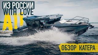 Люкс/Спорт/Мощь. 11-метровый Алюминиевый Катер Victory A11 Из России на 900 сил