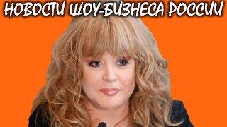 В сеть попало фото подросшей дочки Аллы Пугачевой и Максима Галкина. Новости шоу-бизнеса России.
