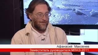Попутчик - Путешествие из России в Канаду 06.05.2011