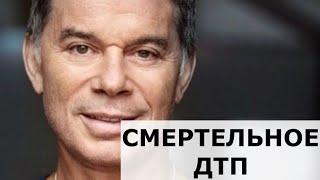 Горе Газманова не осознать: россияне приносят свои соболезнования...Последние новости...