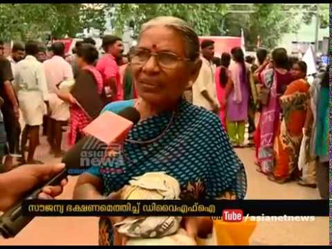 DYFI completed 100 days of free food supply in Kollam District Hospital
