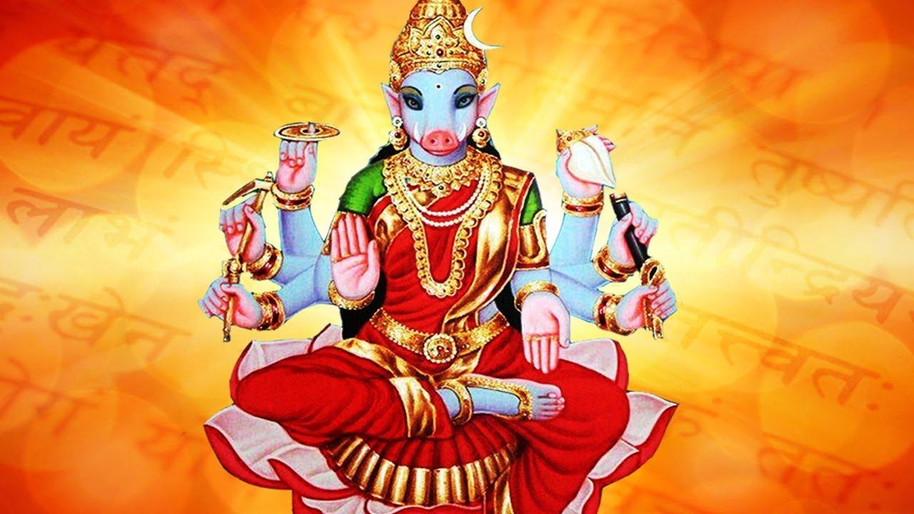 Sri Varahi Sahasranamam | 1000 Names Of Goddess Varahi Devi (With Lyrics) |  Most Powerful Mantra