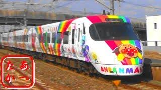 【残念なアンパンマン列車】特急しおかぜ いしづち JR四国8000系特急電車
