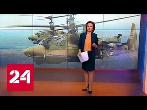 Гордость и доход в бюджет: Россия в лидерах на рынке вооружений